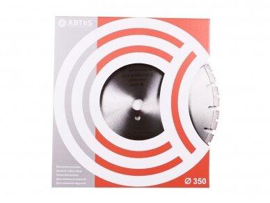 450MM ADTNS CLG RS-Z Deimantinis pjovimo diskas armuotam betonui 5