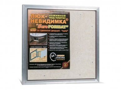Revizinės durelės, aliumininės (plytelėms) ECKP 400 x 400