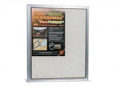 Revizinės durelės, aliumininės (plytelėms) ECKP 400 x 500