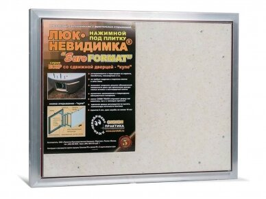 Revizinės durelės, aliumininės ECKP 500 x 400