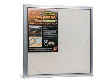 Revizinės durelės, aliumininės (plytelėms) ECKP 500 x 500
