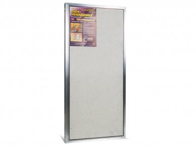 Revizinės durelės, aliumininės ETP 500 x 1000 4