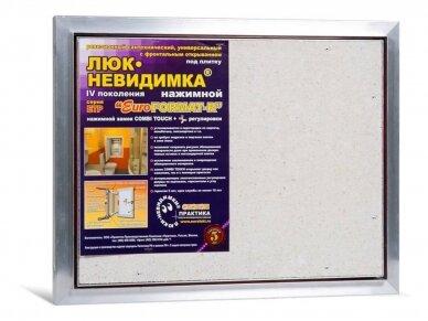 Revizinės durelės, aliumininės (plytelėms) ETP 500 x 400 4