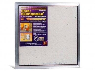 Revizinės durelės, aliumininės ETP 500 x 500 4