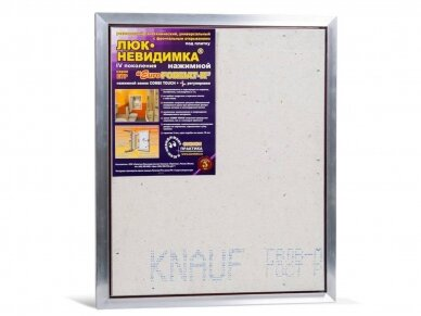 Revizinės durelės, aliumininės (plytelėms) ETP 500 x 600 4