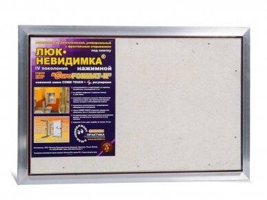 Revizinės durelės, aliumininės (plytelėms) ETP 600 x 400 4