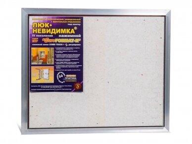 Revizinės durelės, aliumininės ETP 600 x 500 4