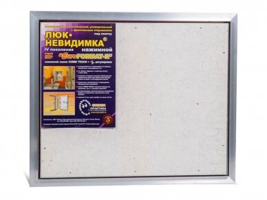 Revizinės durelės, aliumininės (plytelėms) ETP 600 x 500 4